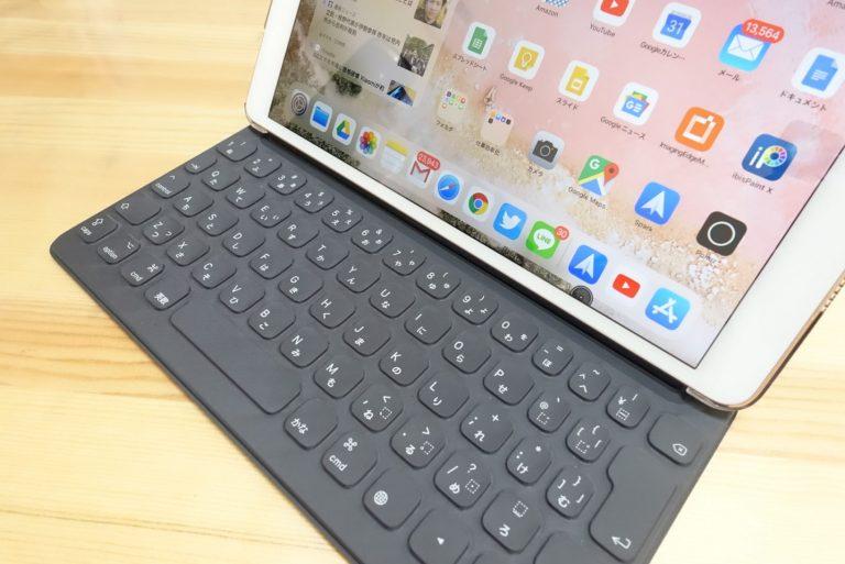 smart keyboard 取付時